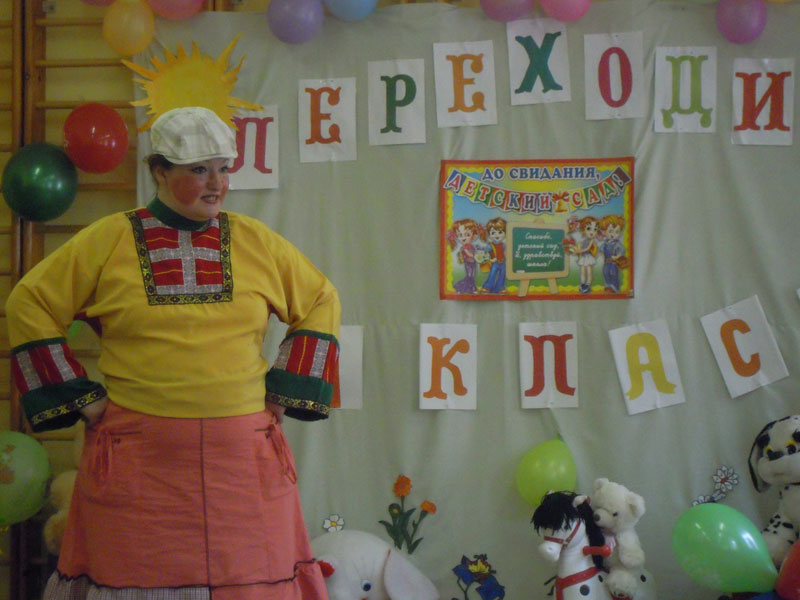Выпускной бал в детском саду