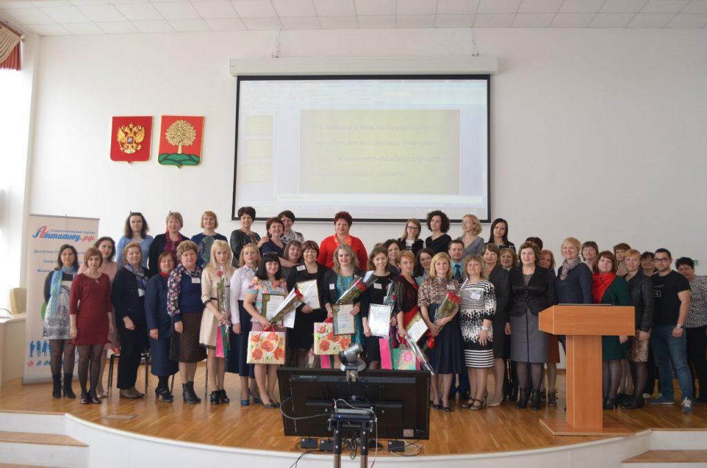 Региональный конкурс профессионального мастерства «Педагог-психолог – 2016»