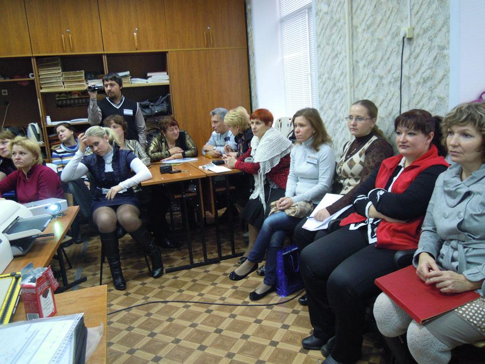 Межрегиональный семинар