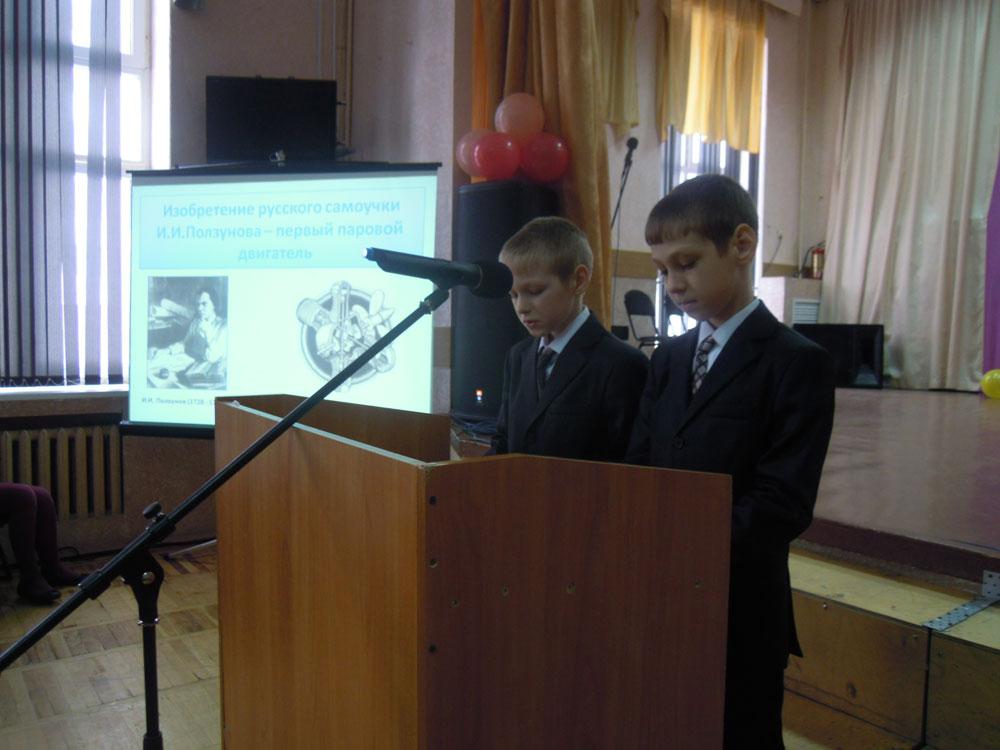 Заседания общества начальных классов