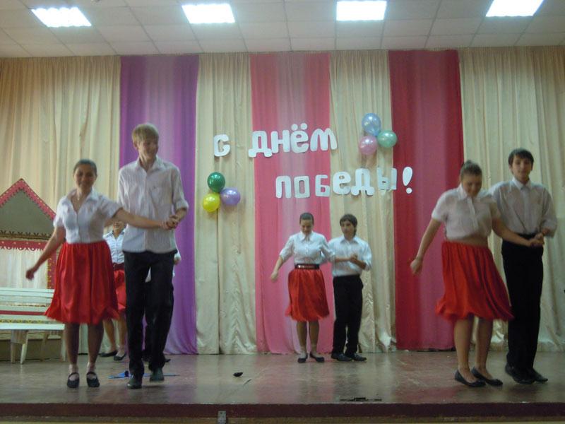 Праздничный концерт для ветеранов и воспитанников школы-интерната