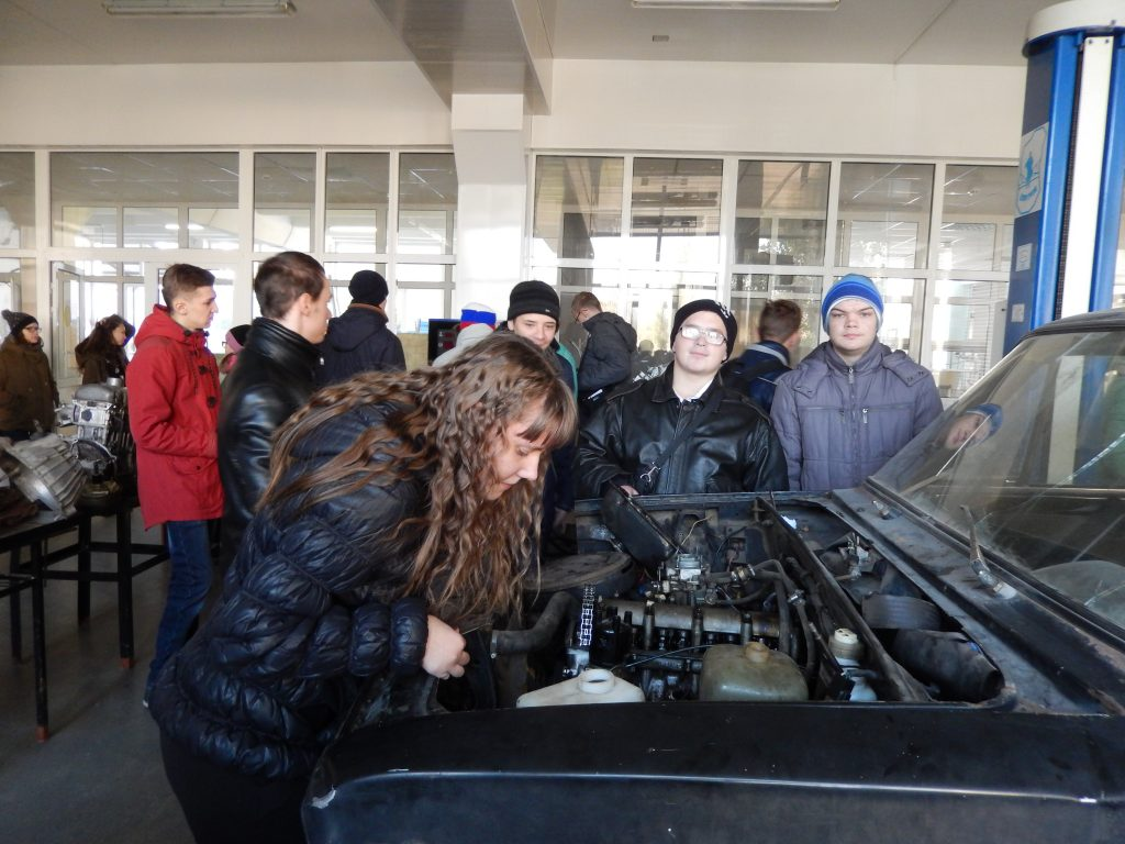 Экскурсия в Техникум городского хозяйства и отраслевых технологий