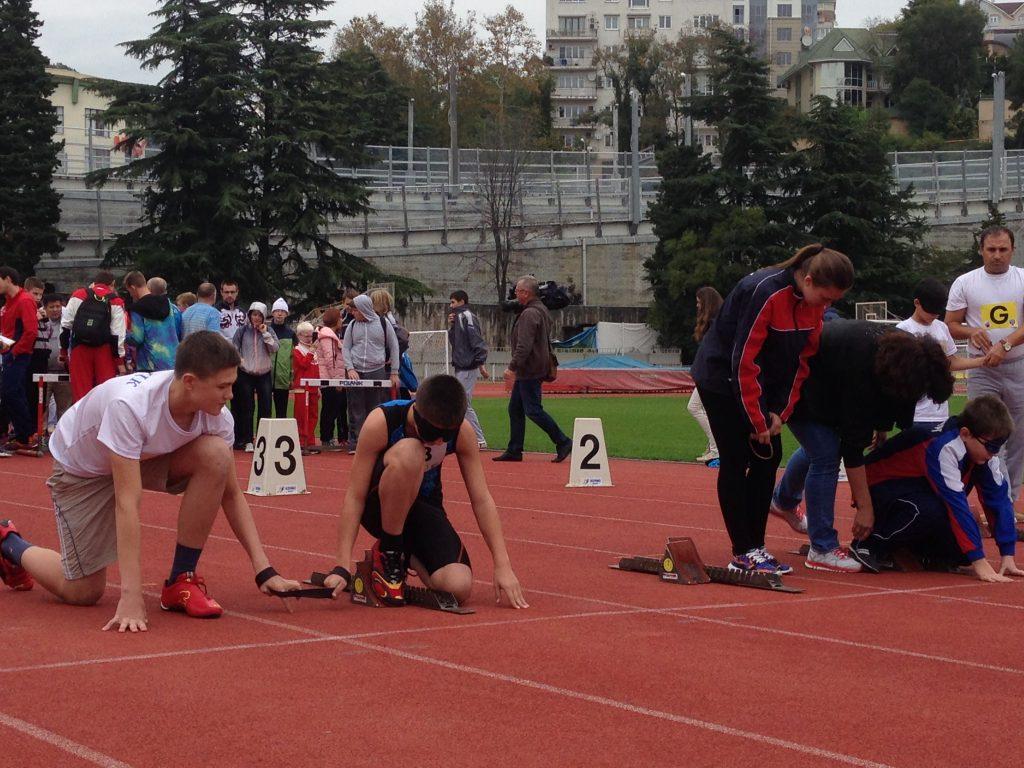 Всероссийская летняя спартакиада «Республика спорт»