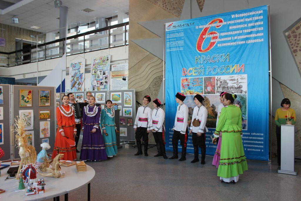 Краски всей России