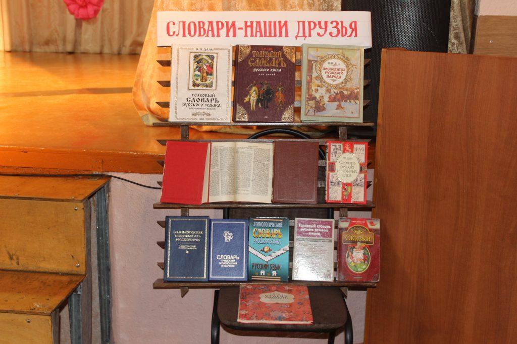 Дар Владимира Даля