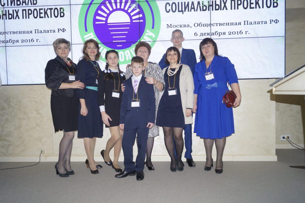 Итоговая конференция