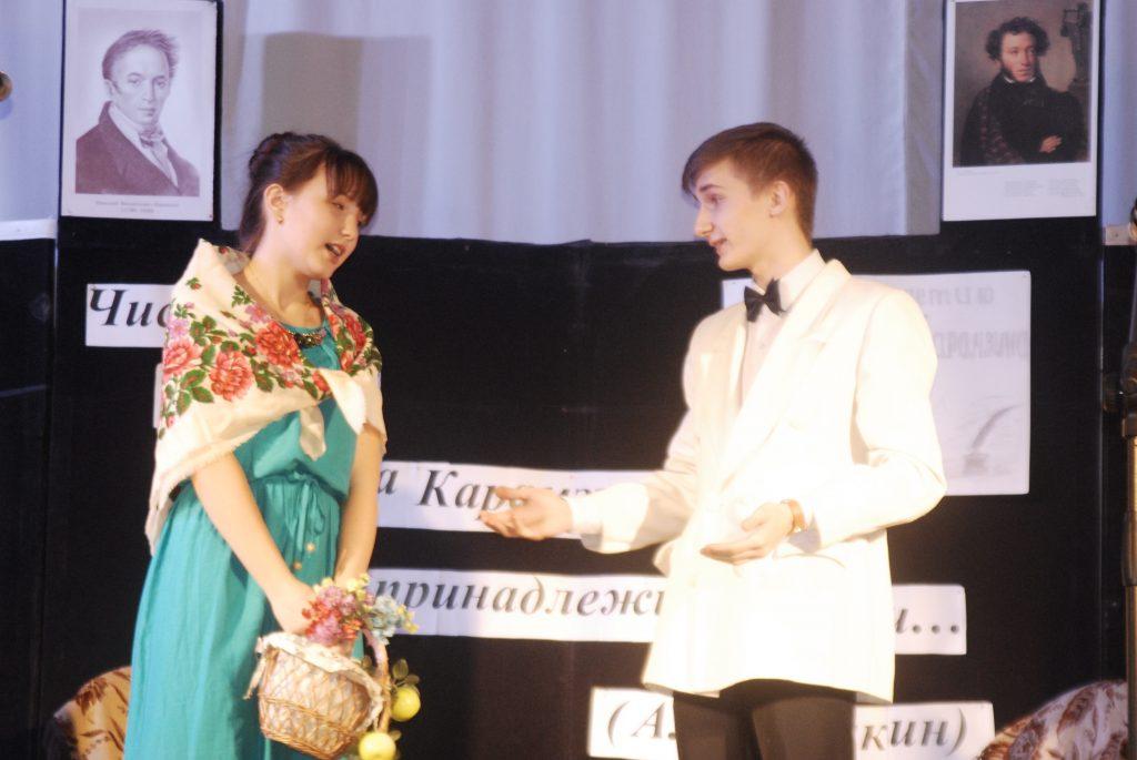 Гостиная «Чистая, высокая слава Карамзина принадлежит России…»