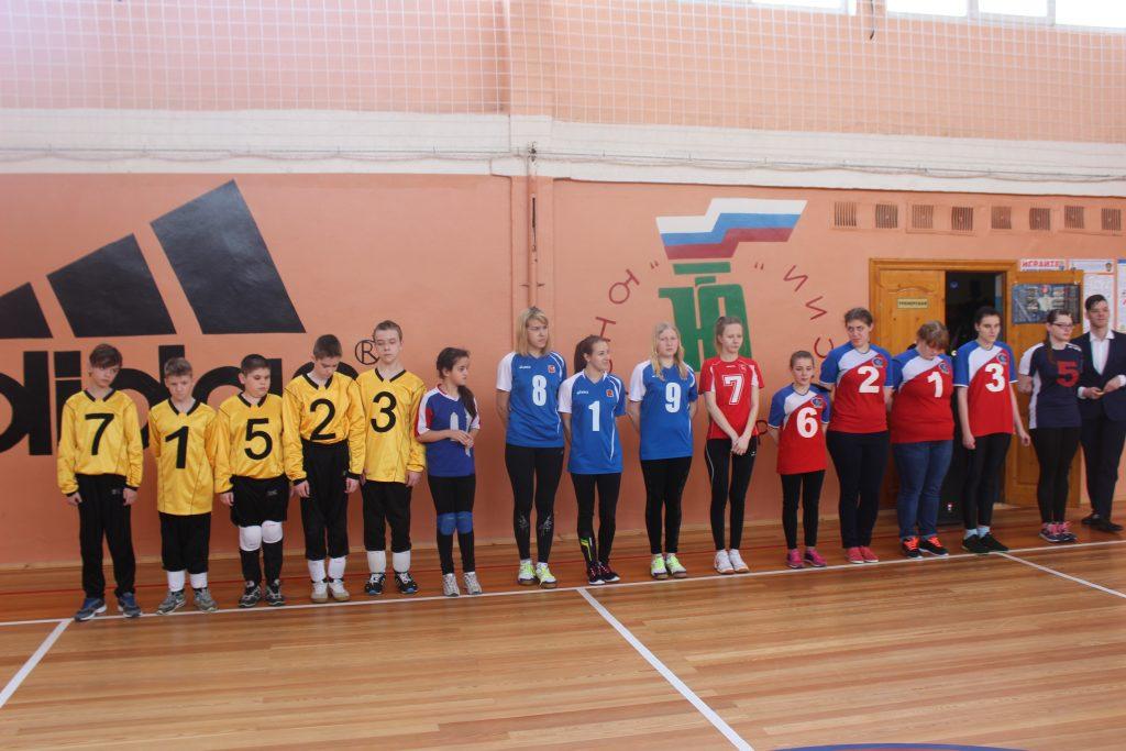 Межрегиональные соревнования по голболу