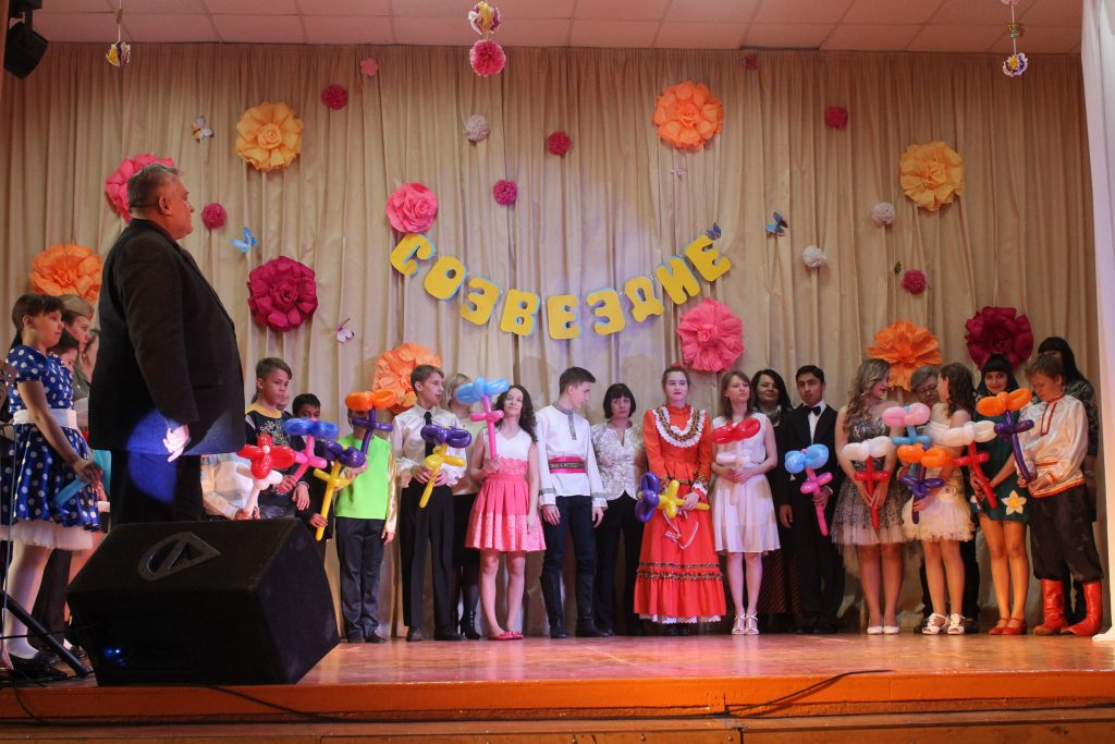 Итоги XIV областного фестиваля детского творчества «Созвездие»