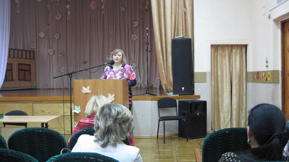 Обучающее мероприятие для руководящих и педагогических работников