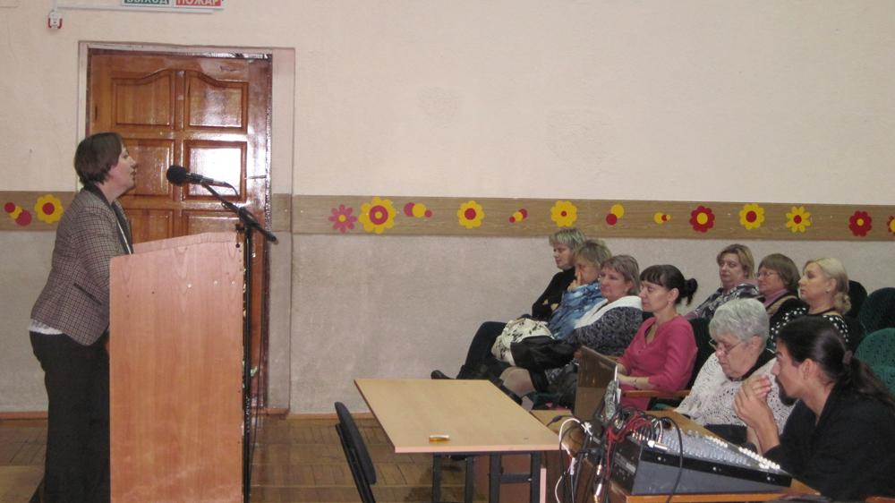 Межрегиональный практико-ориентированный семинар для руководящих и педагогических работников
