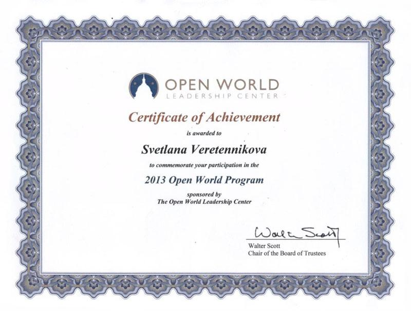 Участник программы Open World program
