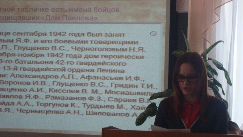 Научная конференция в честь Дня Защитника Отечества