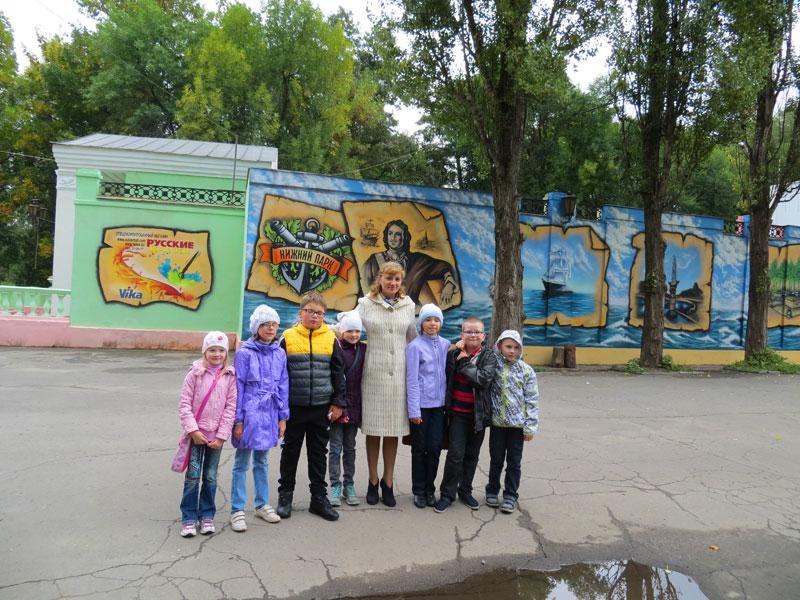 Посещение парка и зоопарка