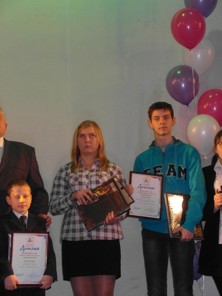 Поздравляем победителей