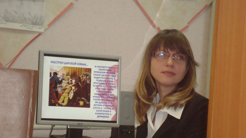 Династия Романовых в истории и русской культуре