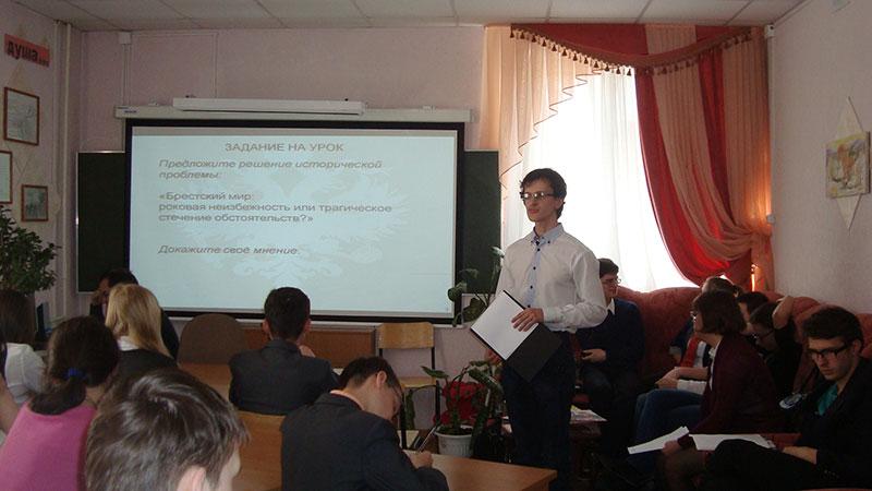 Урок-конференция по теме: «Первая мировая война. Неизвестная война»