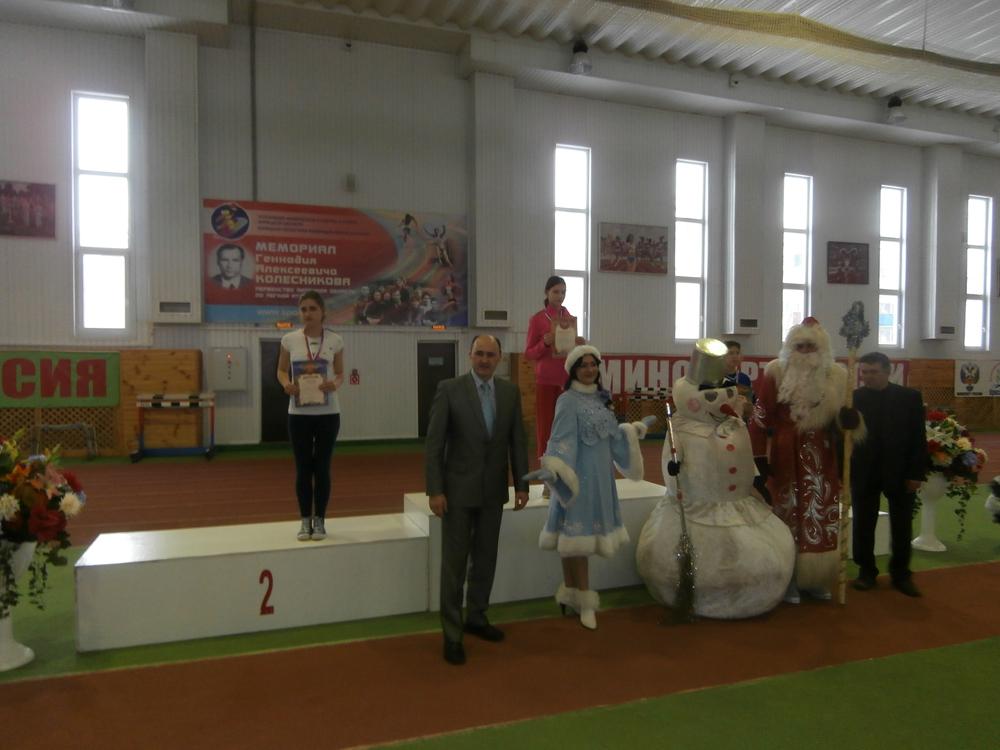 Победа в открытом чемпионате и первенстве