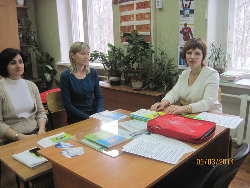 Стажировка педагогических работников Северо-Осетинского республиканского института