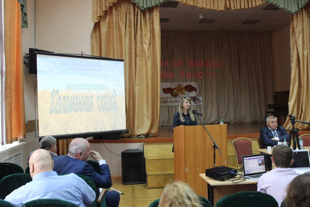 Международная конференция «Социализация детей с нарушениями зрения в условиях специального обучения»