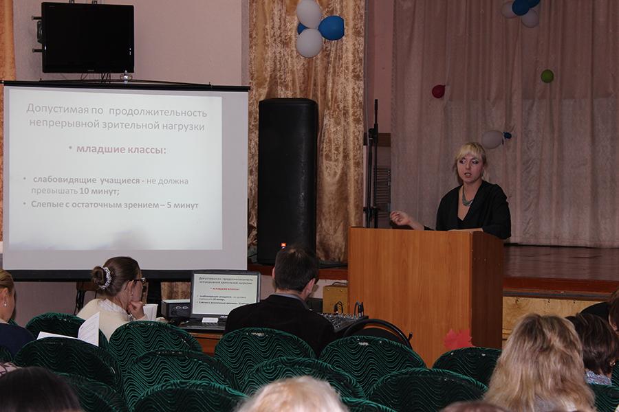 Межрегиональный семинар-практикум