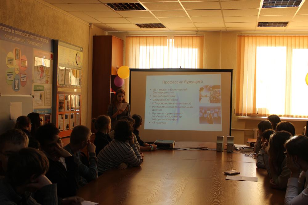 Тематический урок информатики в рамках Всероссийской акции «Час кода»