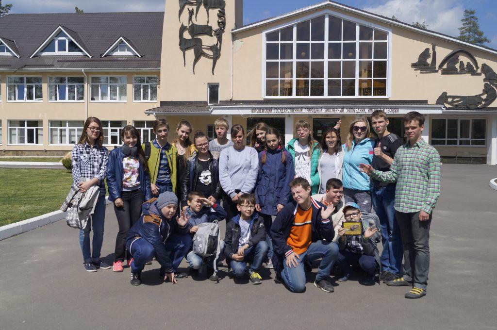 Экскурсия в Воронежский заповедник