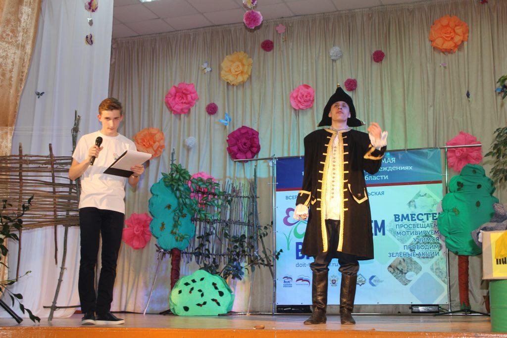 «Всероссийский экологический урок «Сделаем вместе!»