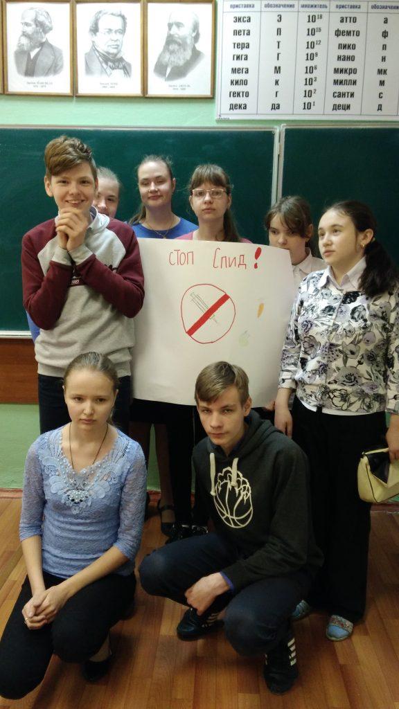 В рамках Всероссийской акции «СТОП ВИЧ/СПИД»