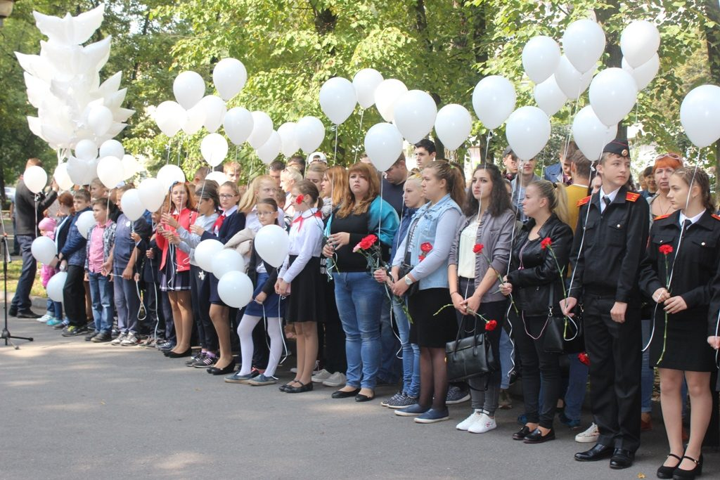 Митинг памяти, посвященный Дню солидарности в борьбе с терроризмом.