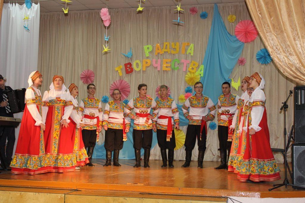 Итоги открытого городского фестиваля художественного творчества детей с ОВЗ «Радуга творчества»