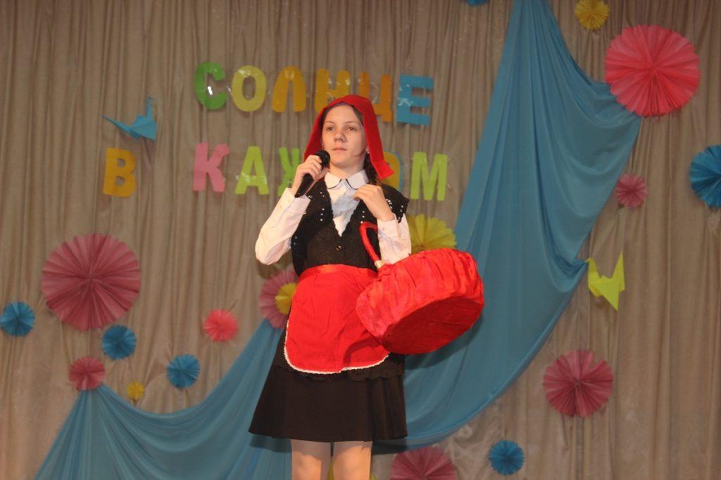 Итоги открытого регионального фестиваля для детей-инвалидов «Солнце в каждом!»