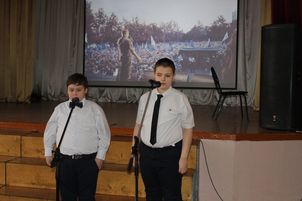 Крым – русская земля