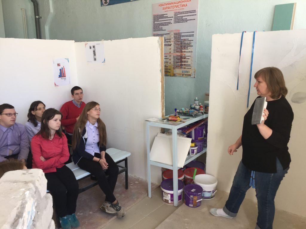 Экскурсия в Липецкий техникум городского хозяйства и отраслевых технологий
