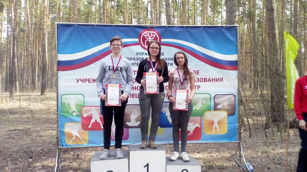 Соревнования по спортивному ориентированию бегом среди детей с ОВЗ