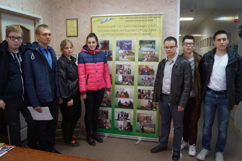 Ярмарка вакансий для инвалидов и лиц с ограниченными возможностями здоровья