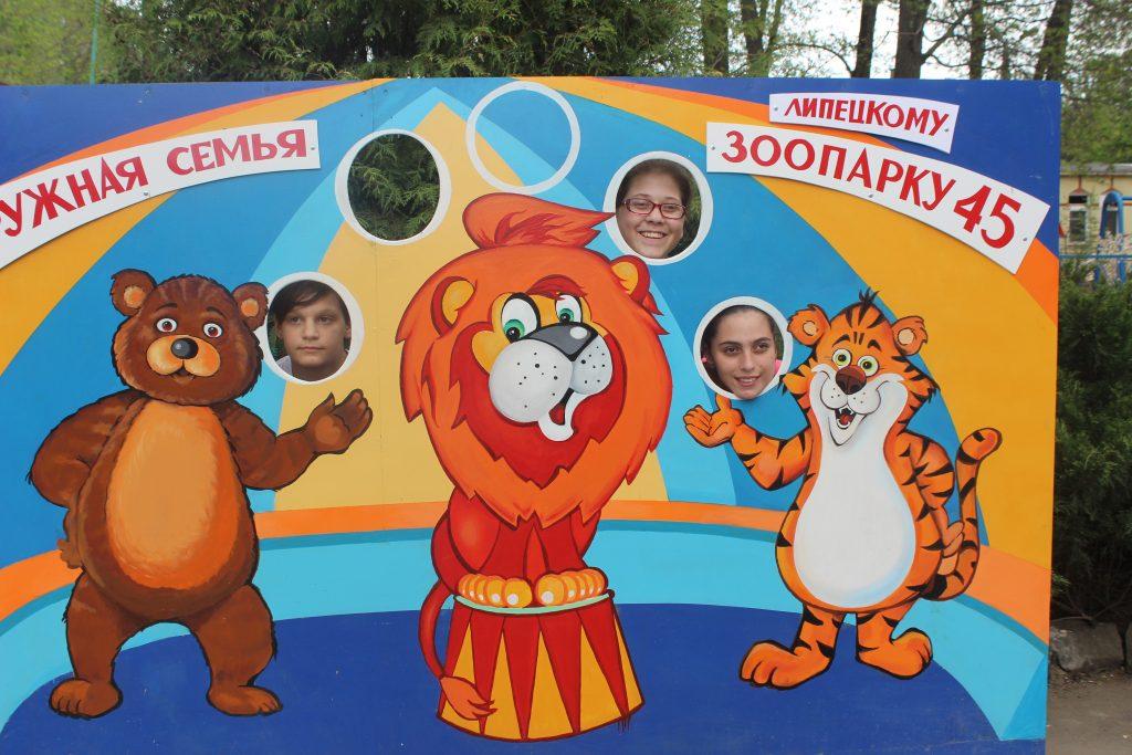Идем в зоопарк…