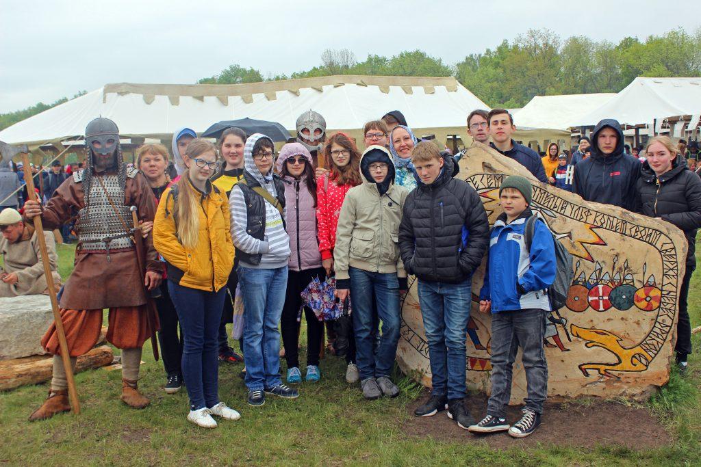 Фестиваль «Русборг»
