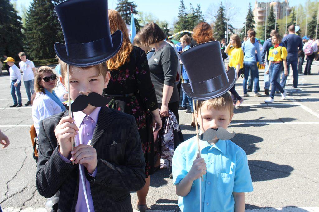 Областной детский праздник