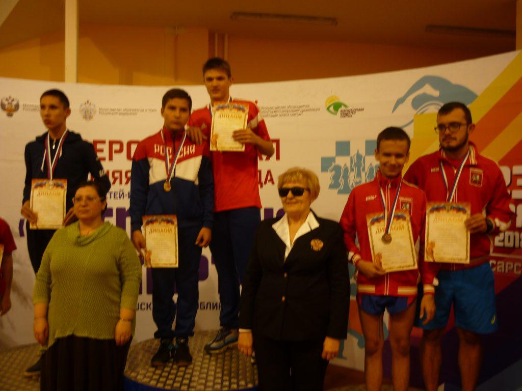 Всероссийская летняя спартакиада детей-инвалидов по зрению «Республика спорт 2018»