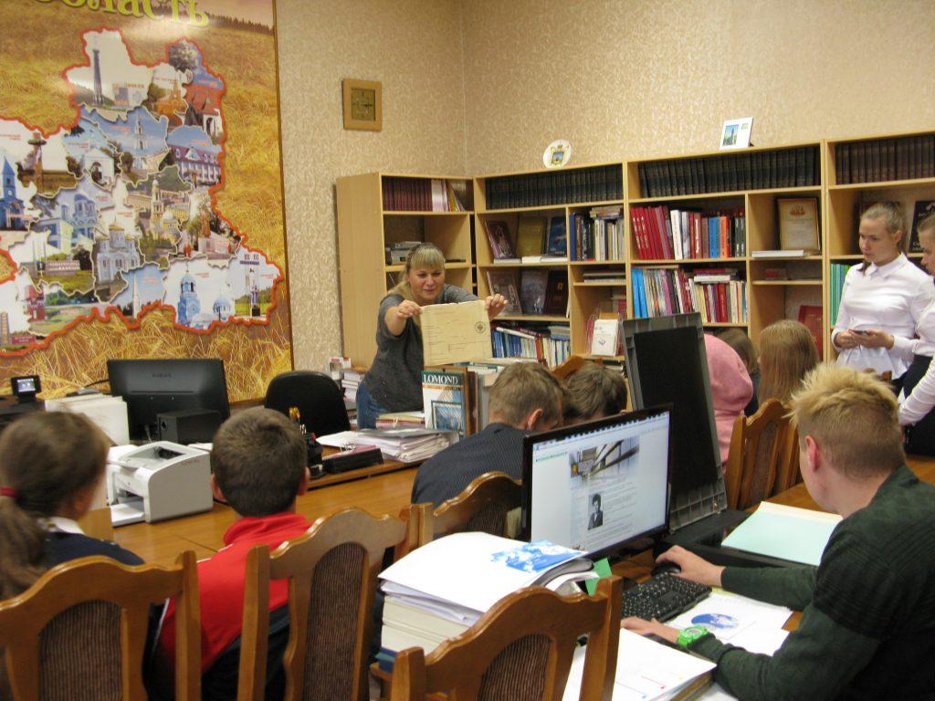 Экскурсия в архив новейшей истории Липецкой области
