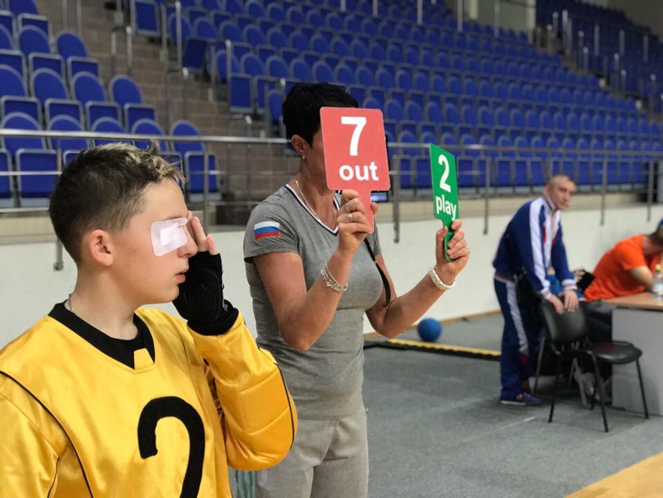 Первенство России по голболу (спорт слепых)