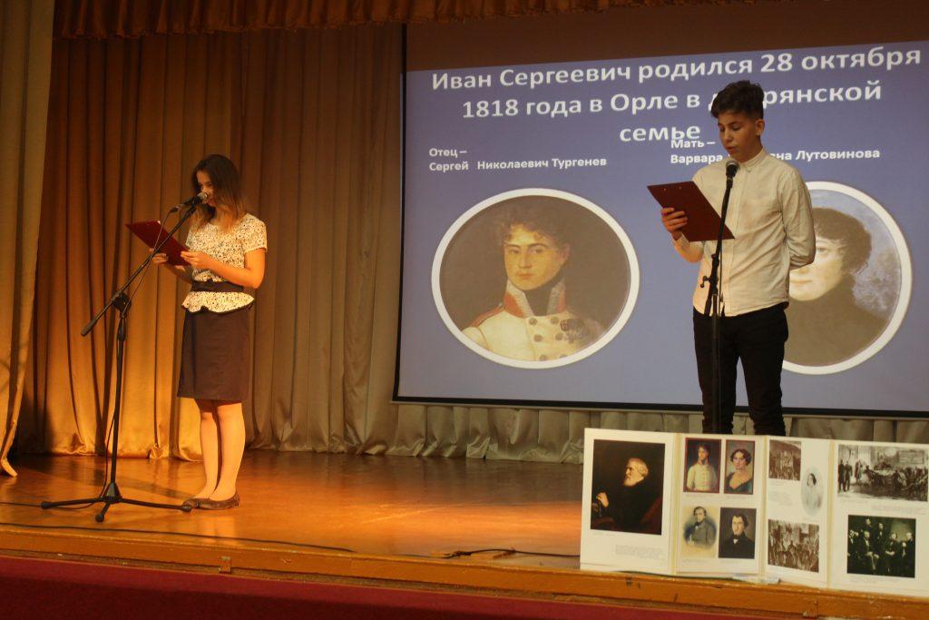 200 лет И.С.Тургенев