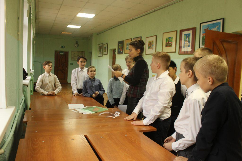 Посвящение в пятиклассники
