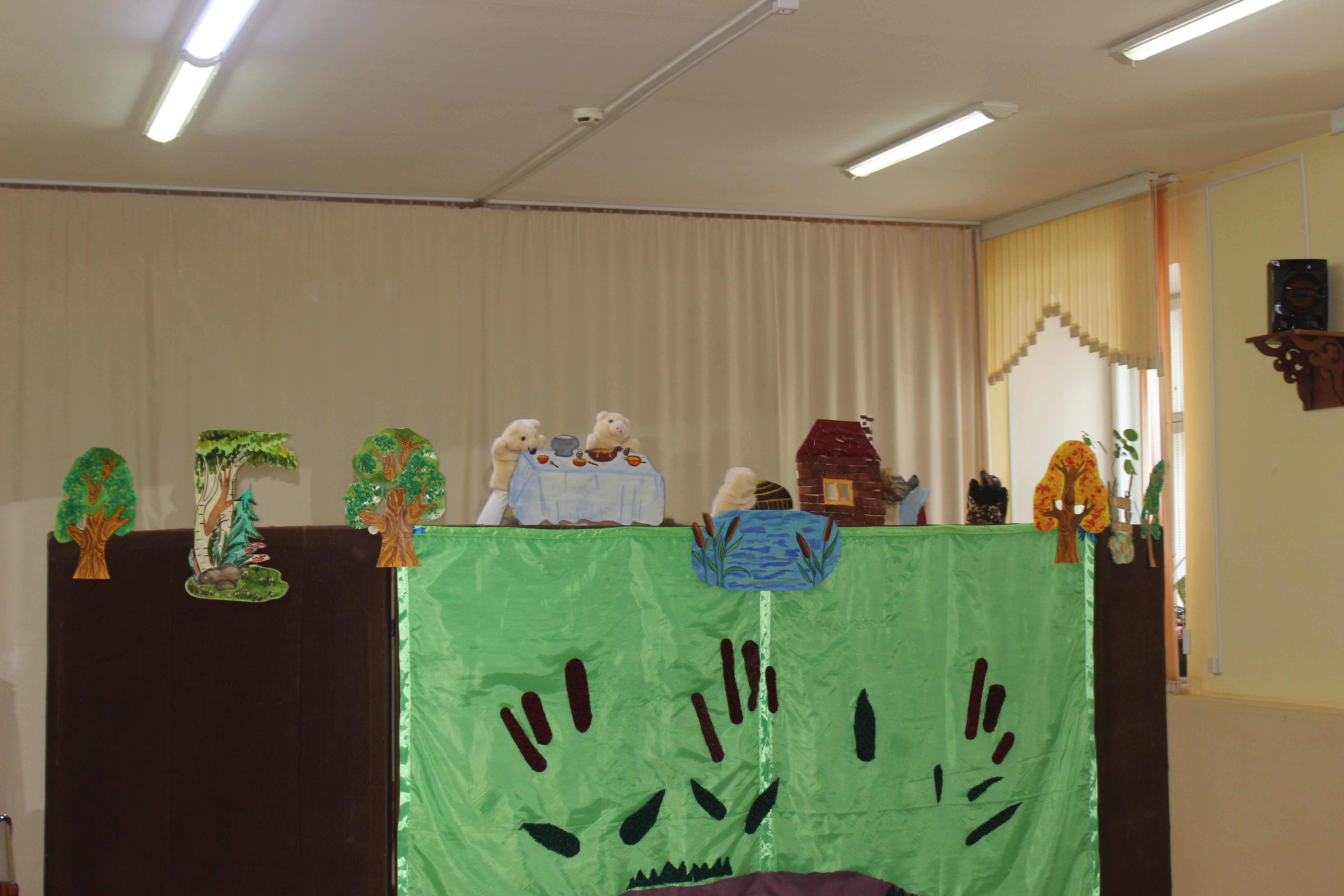 Кукольный театр «Три поросенка»