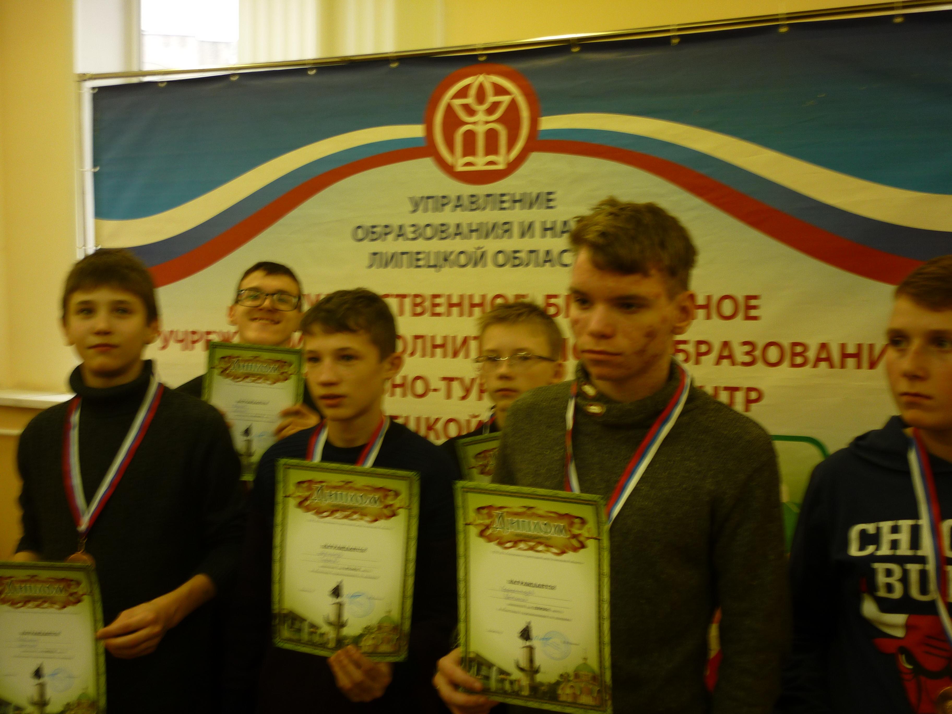 Итоги областных соревнований по шашкам