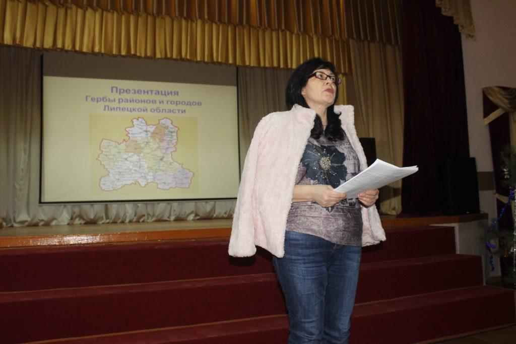 Геральдика Липецкой области