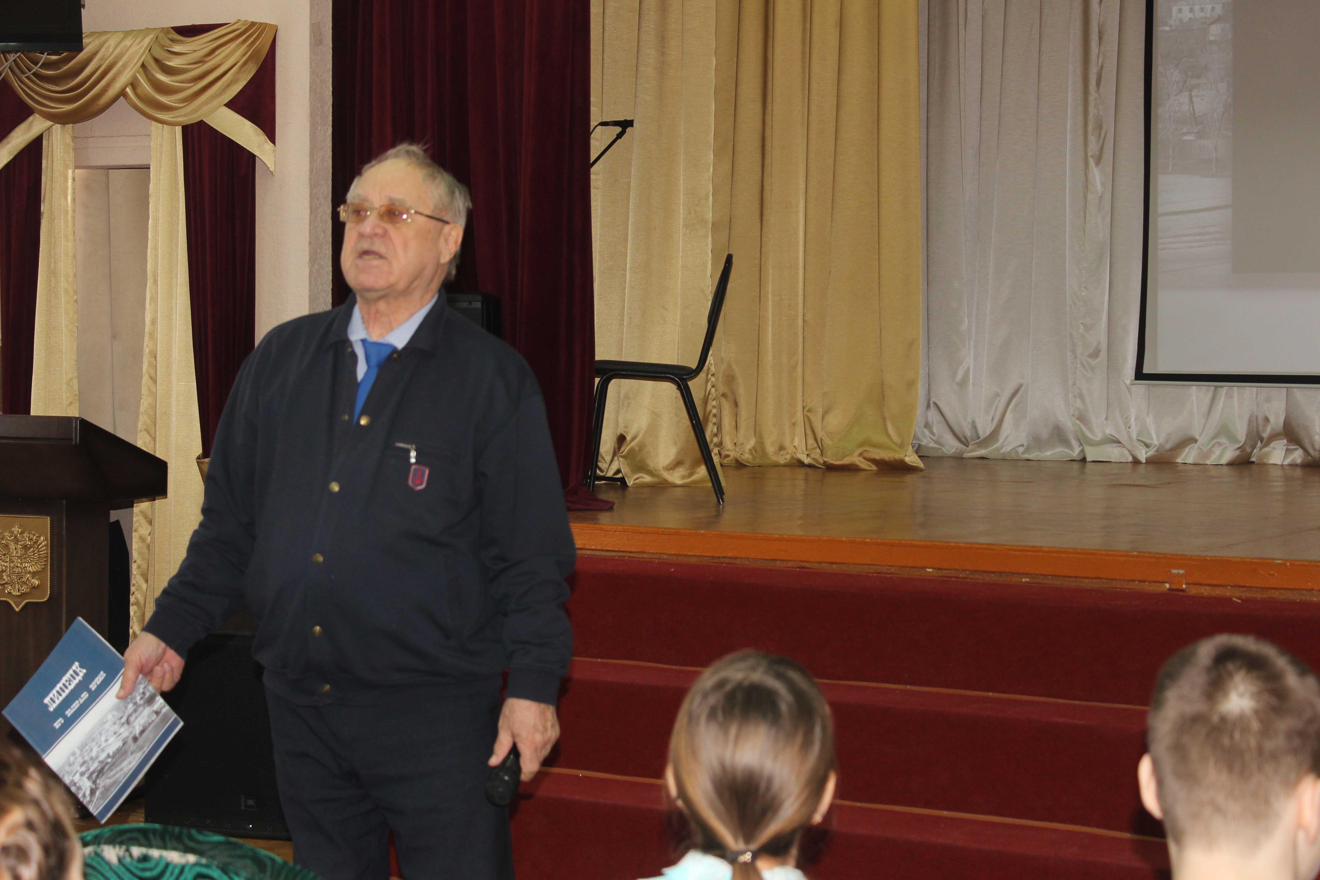 Презентация книги Ю.Д. Марчевского «Липецк. Его выбрало время»