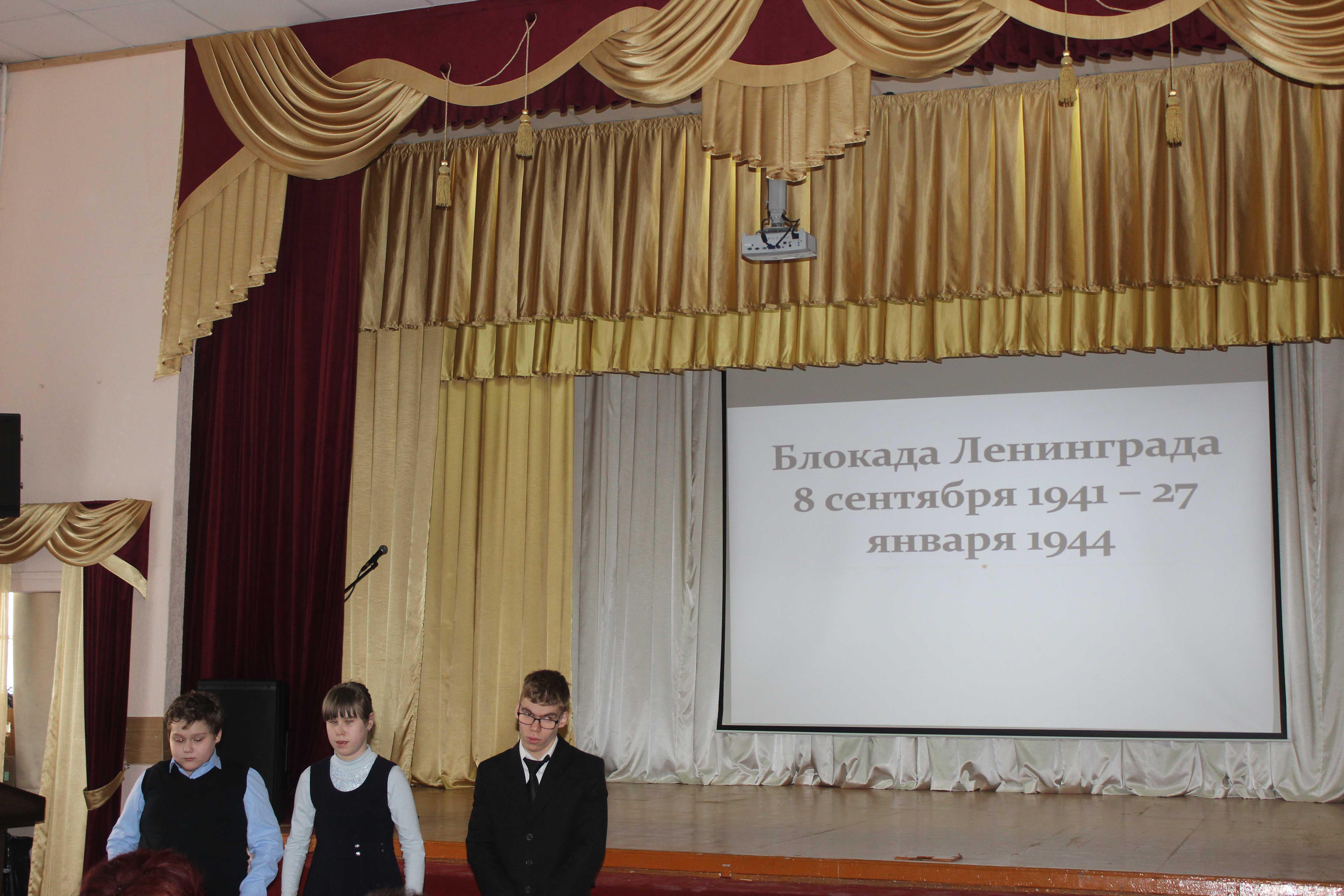 Ленинград 1944 год