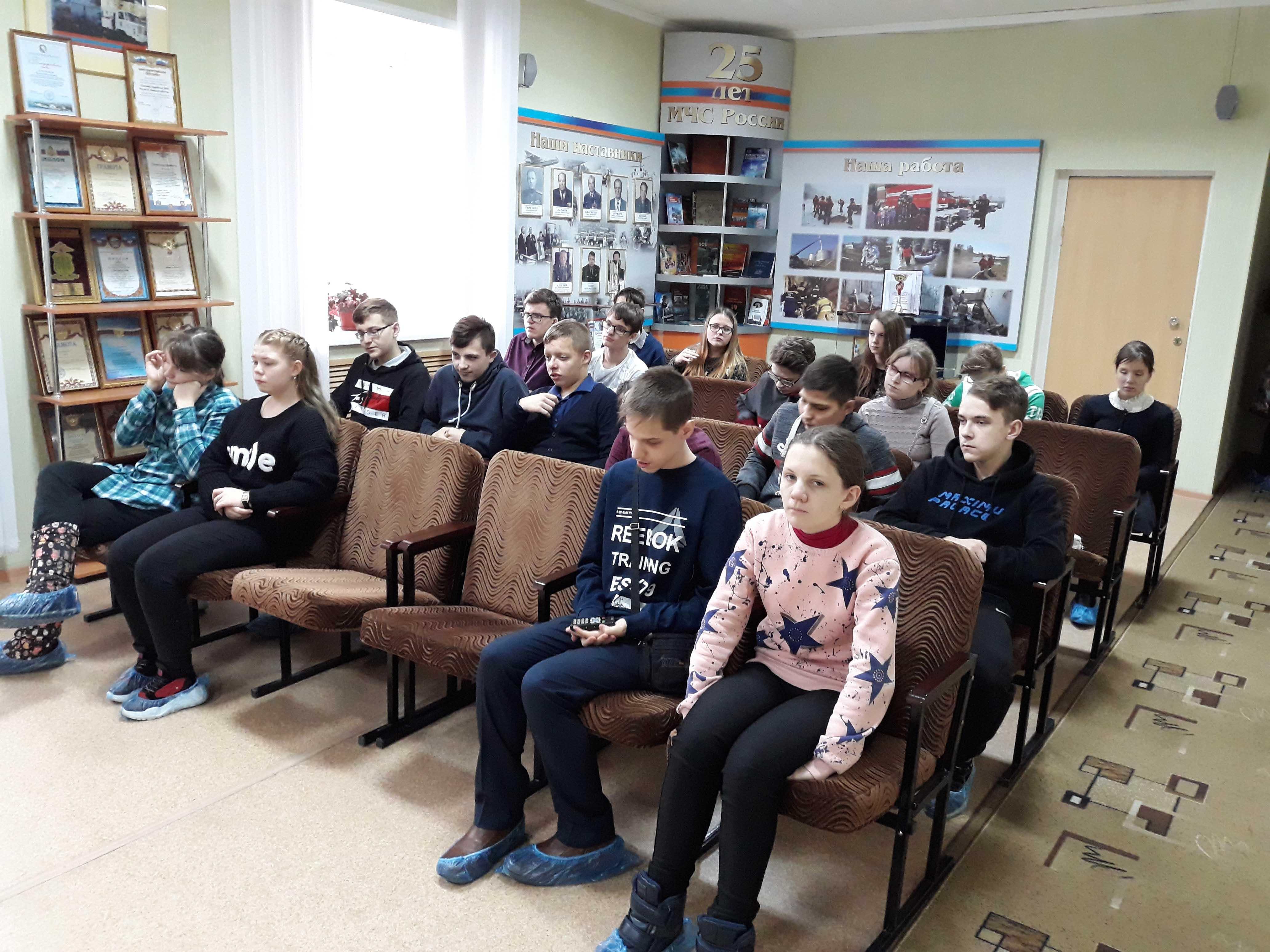 Экскурсия в пожарно-технический музей Главного управления МЧС России по Липецкой области